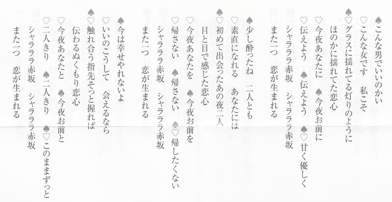 福田みのる オフィシャルサイトDiscography福田みのるファンクラブ 事務局Contents