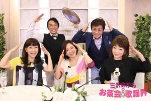ゲスト:松村和子さん・西山ひとみさん