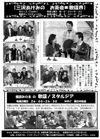 news201502